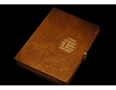 Купить книгу Кама Сутра от деда Афанасия