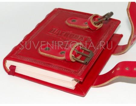 """Купить блокнот """"Вечный человек""""- книжка ручной работы (красная кожа)"""