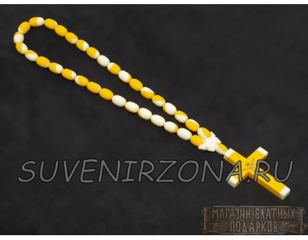 Купить четки в машину  «Распятие» желтое из бильярдного шара