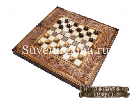 """Купить шахматы-нарды-шашки """"Классика 2"""""""