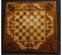 """Нарды-шахматы-шашки """"Вензеля 2"""""""