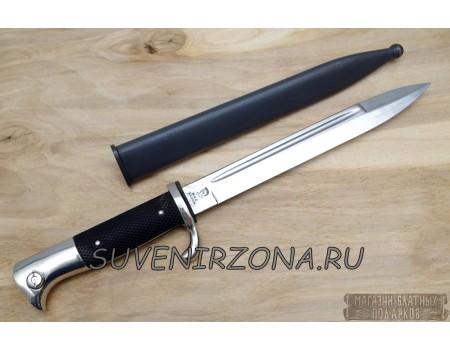 Купить парадный штык нож к винтовке Маузера