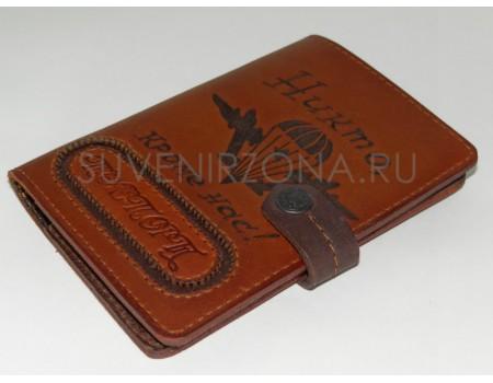 Купить обложку на паспорт ВДВ  «Никто кроме нас»